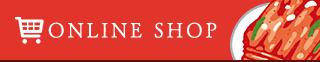 成田商店 ONLINE SHOP