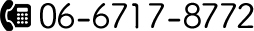 tel.06-6717-8772